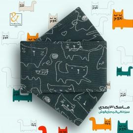 ماسک سه بعدی سه لایه قابل شستشو پارچه ای گربه سبز خاکی