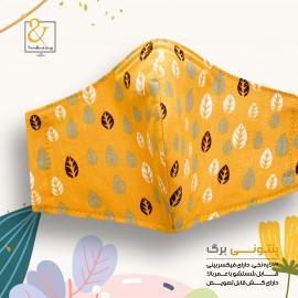 ماسک ۳لایه قابل شستشو پارچه ای طرح دار زرد