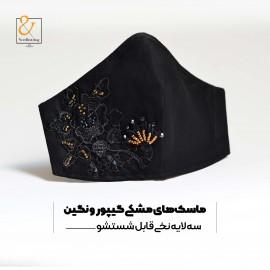 ماسک گیپور گل دار سه لایه قابل شستشو پارچه ای