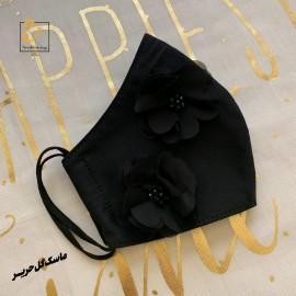 ماسک ۳ لایه قابل شستشو پارچه ای گل حریر برجسته